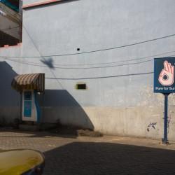 Gas station on Chittaranjan Avenue aka Central Avenue, 2011