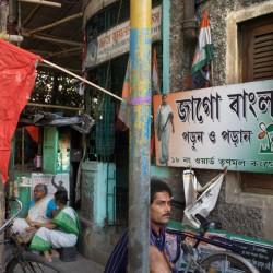 Near Star Theater, Bidhan Sarani aka Cornwalis Road, 2011